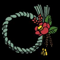 手書き風,植物,椿,つばき,ツバキ,花,縁起物,おめでたい,年賀状,お正月,お飾り,飾り,元旦,冬,しめ縄,しめなわ