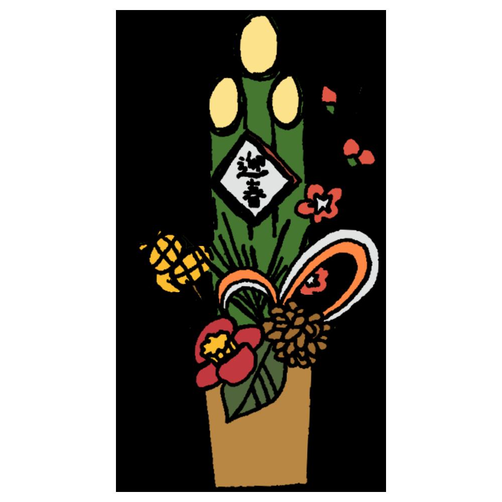 門松のフリーイラスト