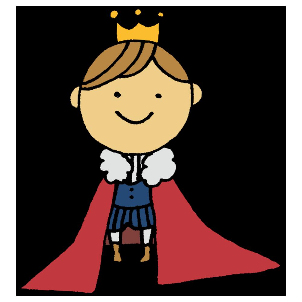 手書き風,人物,男の子,王子,王様,子供,物語,王,コスプレ,衣装,王冠,冠,偉い,偉そう,国王