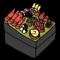 手書き風,料理,おせち,おせち料理,お節,お正月,めでたい,おめでたい,エビ,海老,伊達巻,黒豆,新年,あけましておめでとう,お祝い