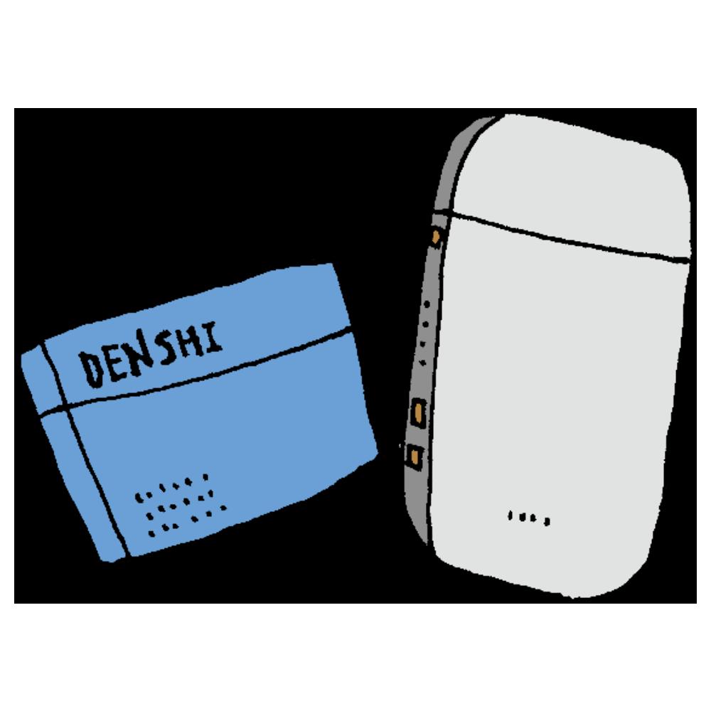 電子タバコのフリーイラスト