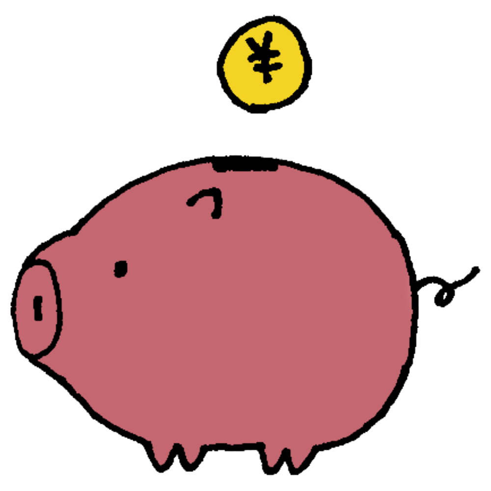 手書き風,豚,ぶた,ブタ,貯金箱,貯金,小銭,貯める,お金,マネー,ショッピング,お買い物,陶器,割れる,割る,大金,金,金を貯める,円,¥
