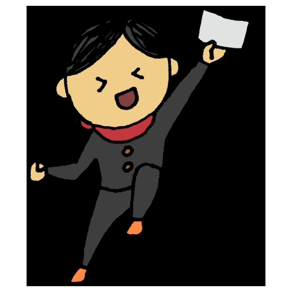 手書き風,人物,男の子,学生,学生服,中学生,高校生,受験,合格,受かる,合格通知,喜ぶ,嬉しい,3月
