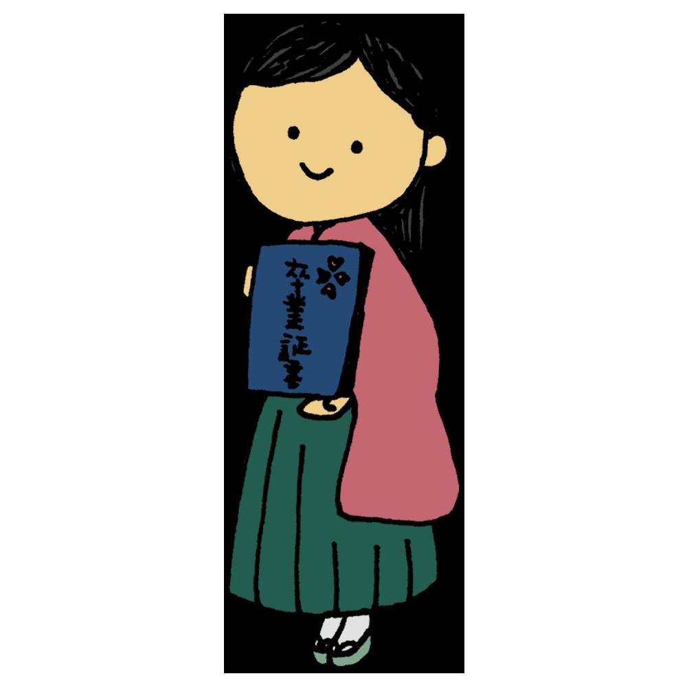 袴姿で卒業証書を持つ女性のフリーイラスト