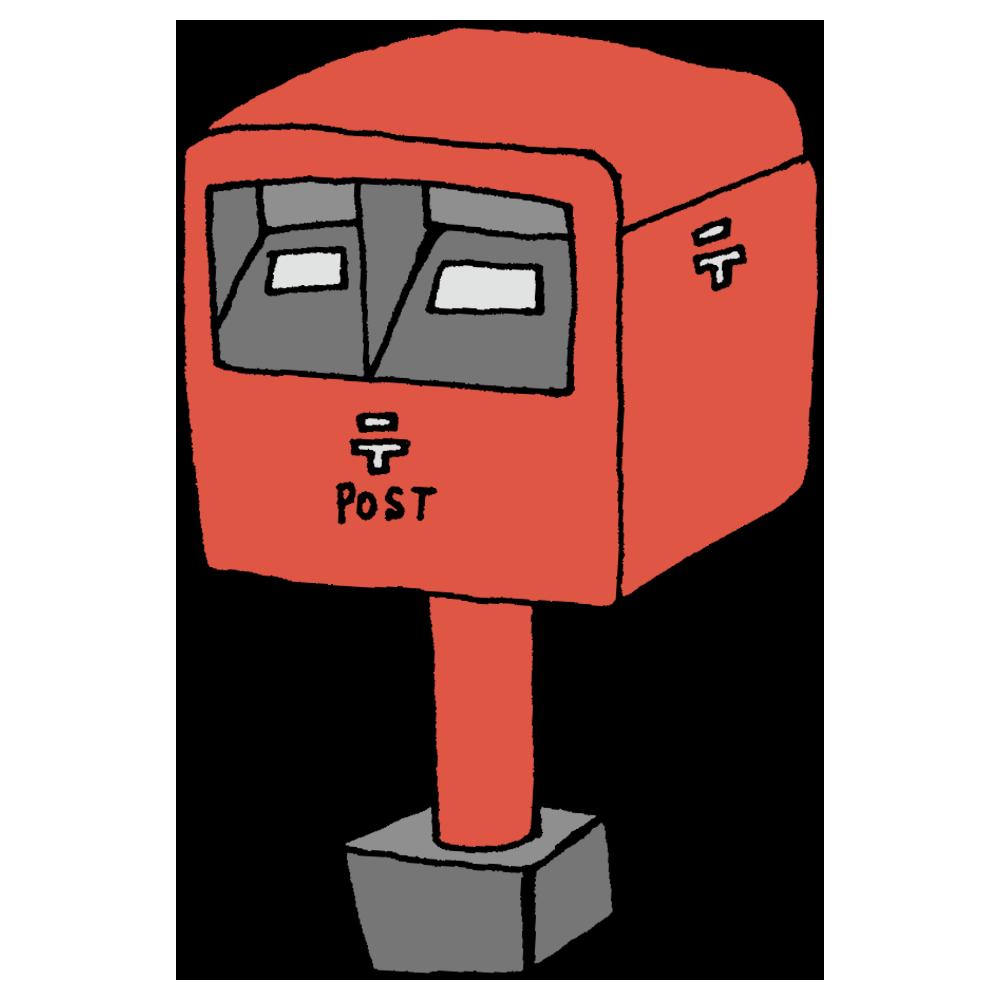 手書き風,建物,外,ポスト,〒,郵便,郵便局,お手紙,手紙,贈る,送る,レター,四角い,届く,貰う,ハガキ,封筒,郵便物,年賀状