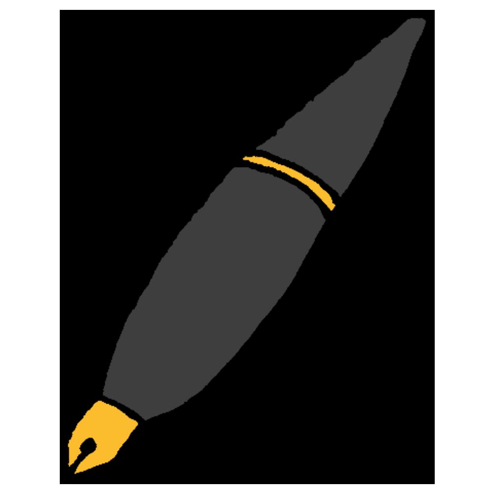 万年筆のフリーイラスト
