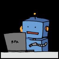 RPA,ロボット,PC,機械,パソコン,自動,作業効率,簡易,楽,楽ちん,手書き風,仕事