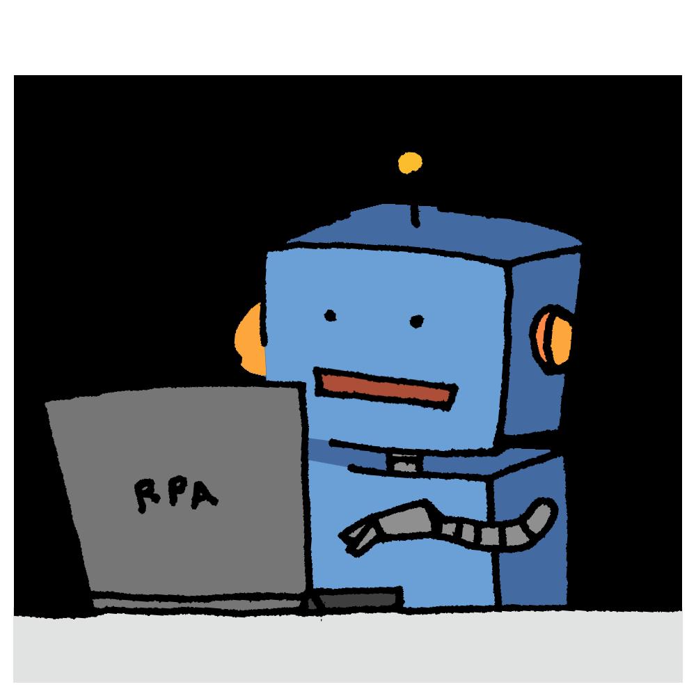パソコンを操作するロボットのフリーイラスト