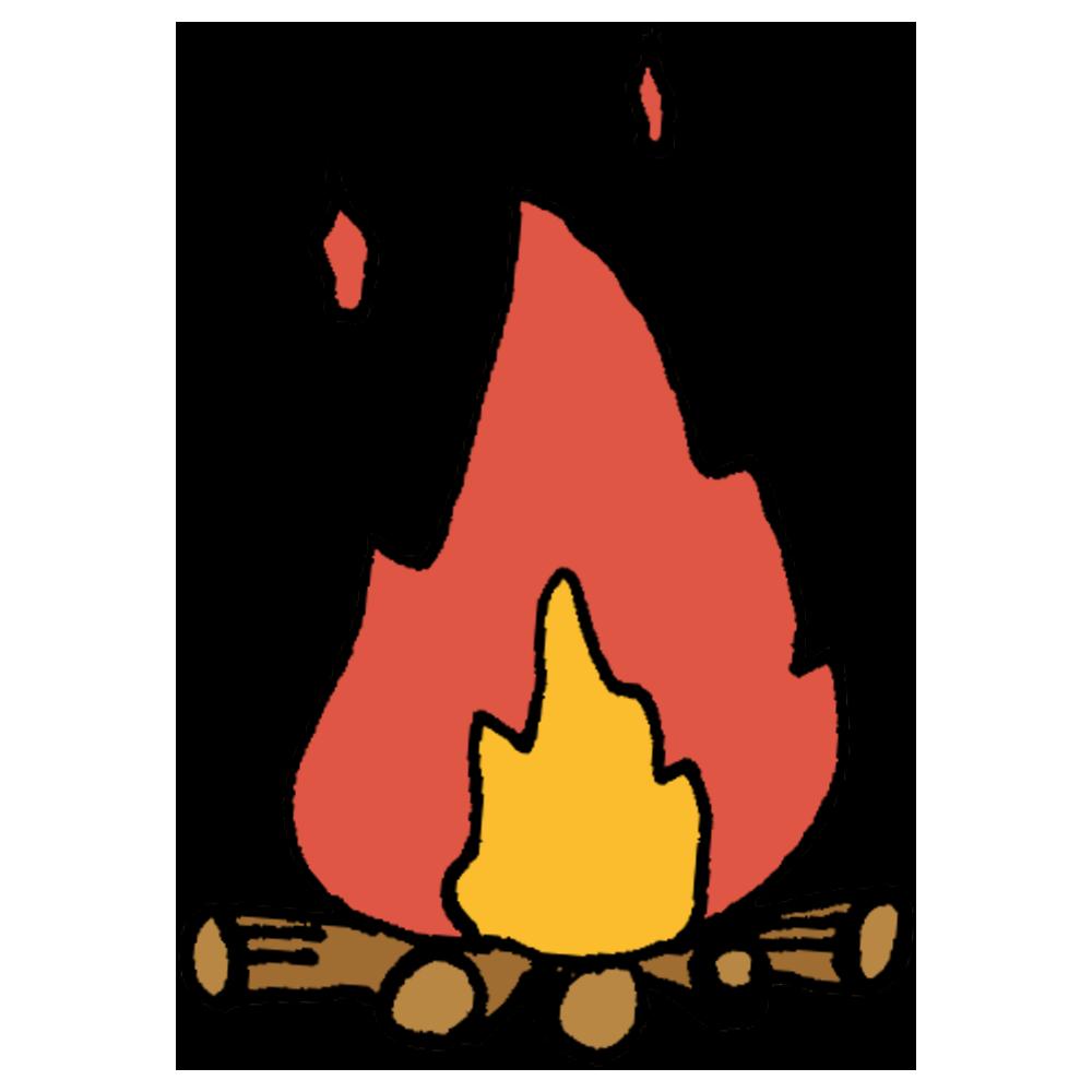 焚き火のフリーイラスト